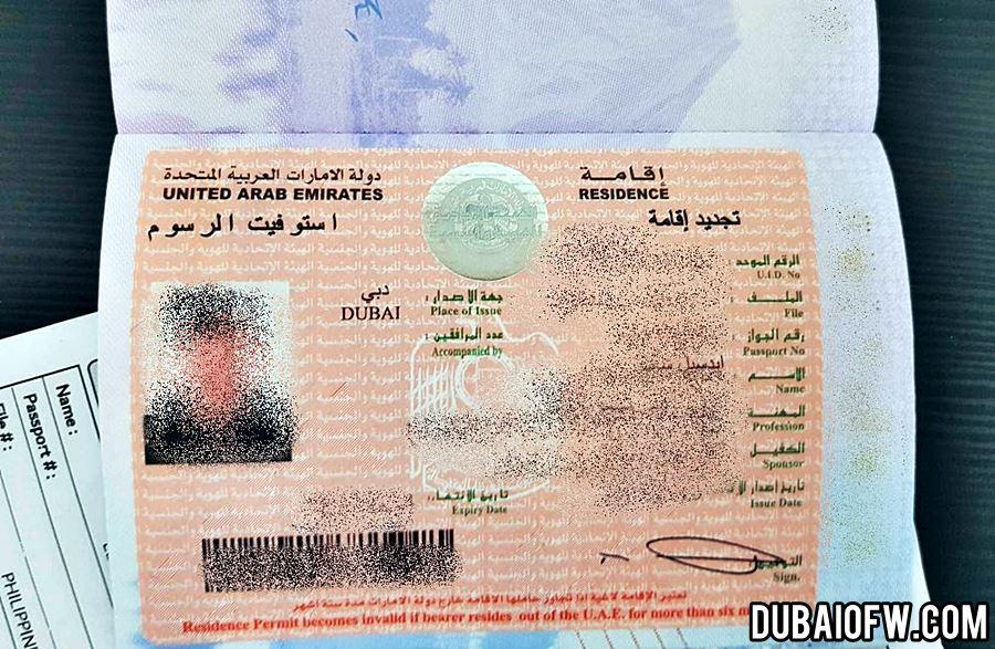 uae residence visa stamp on passport