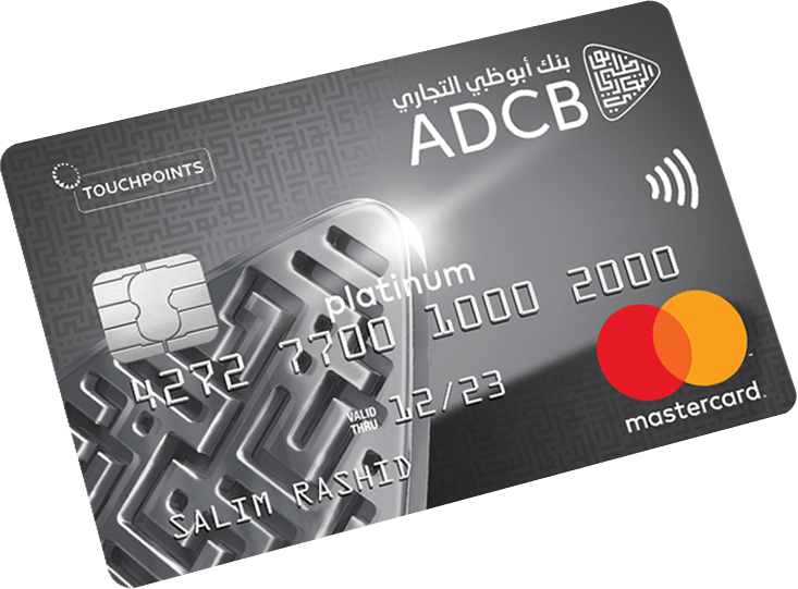 Adcb interest rate