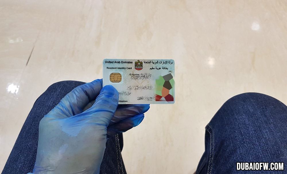 emirates id for blood donation