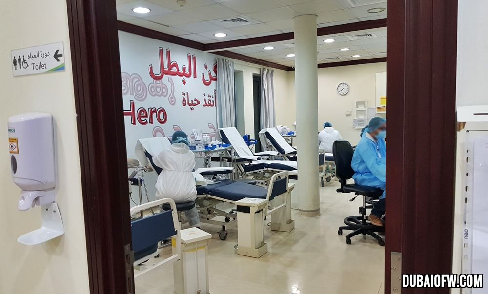 how to donate blood in dubai