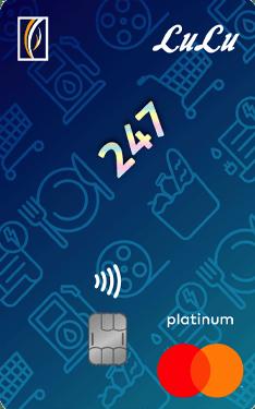 lulu_platinum_card