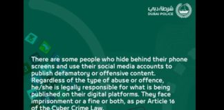 blackmail law in uae