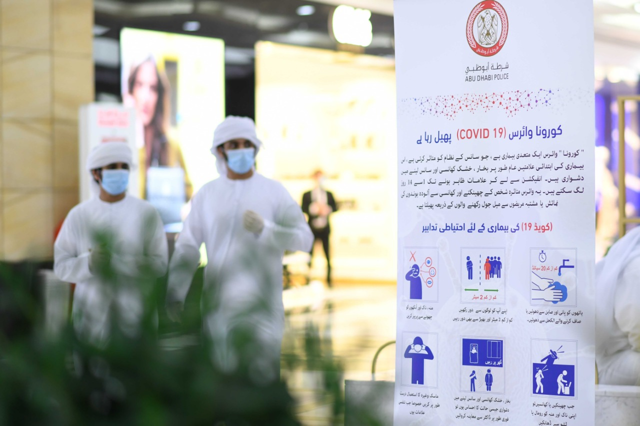 UAE Authorities Remind Residents to Avoid Social Gatherings at Home or Face AED 10,000 Fine