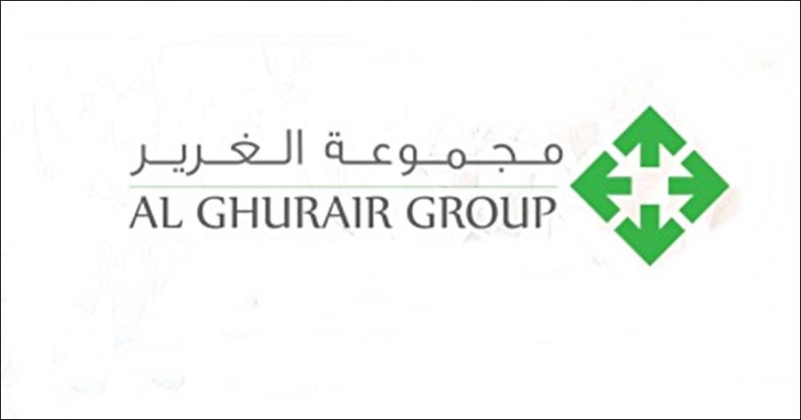 Al Ghurair Logo