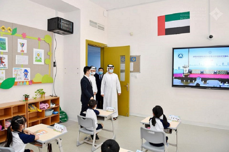 Chinese School Dubai (CSD) - The First Chinese Public School Outside China
