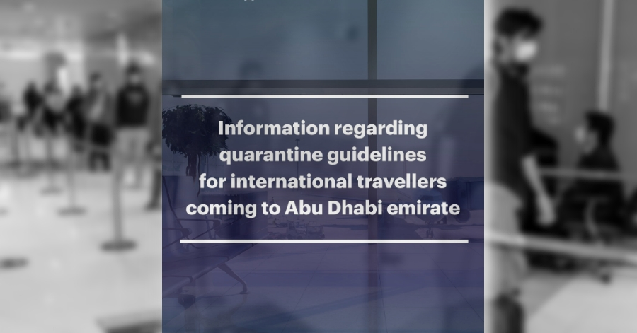 Int'l Passengers Required to Wear COVID-19 Tracker Upon Arrival in Abu Dhabi