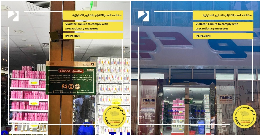 Store in Dubai Closed, Fined AED 50,000 for Violating COVID-19 Norms During Discount Sale