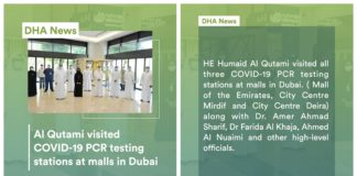 Dubai Offers 'By Appointment COVID-19 PCR Tests' at Malls
