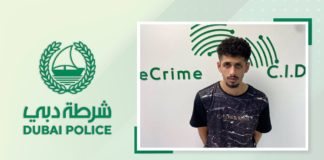 dubai police arrest man insult threaten online