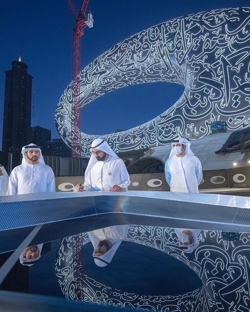 museum of the future sheikh mohammed