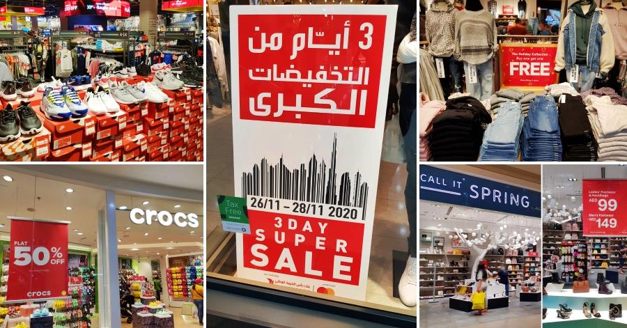 3 day super sale dubai photos