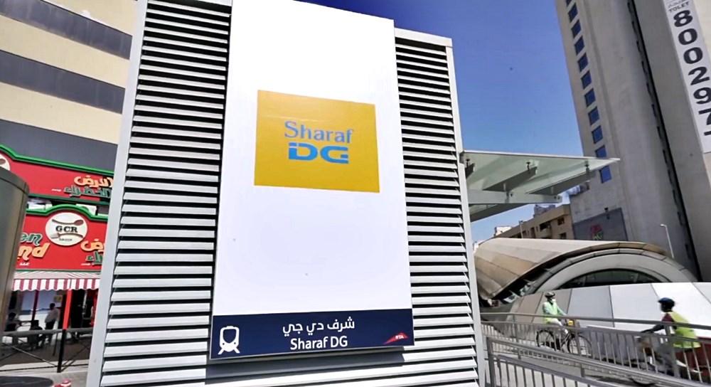 al fahidi station is now sharaf dg station