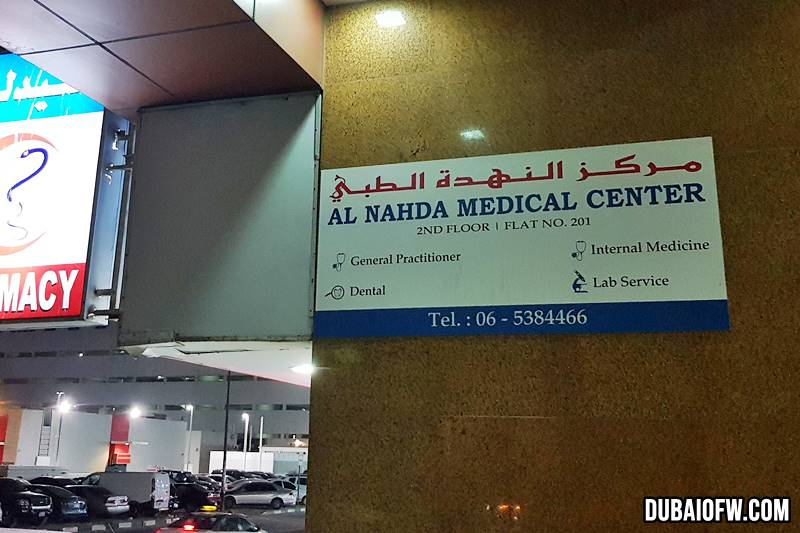Al Nahda Medical Center in Sharjah