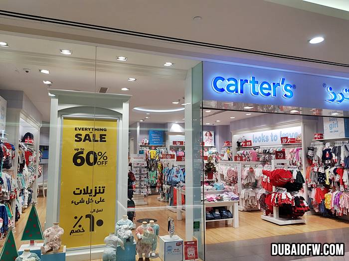 carters dubai sale