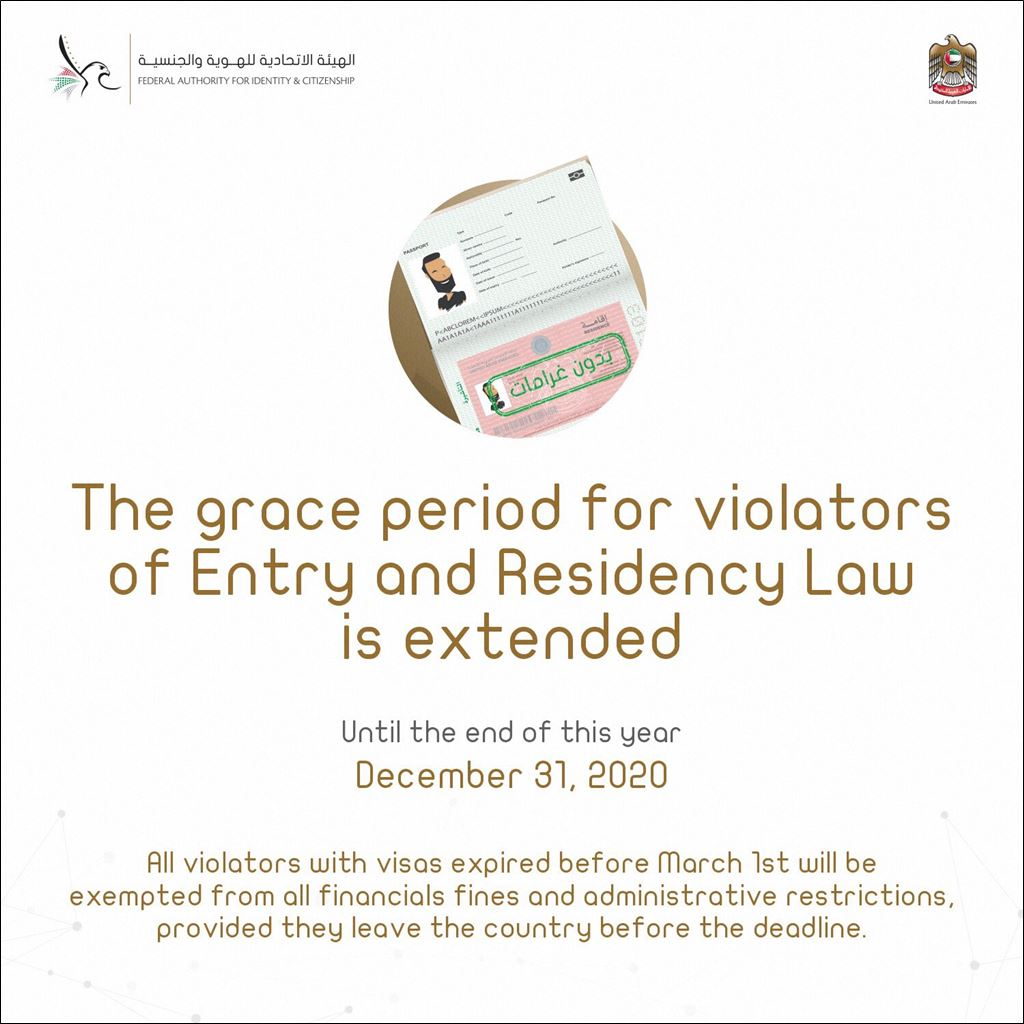 grace period extended visa violators uae