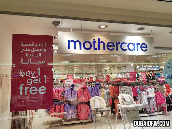 mothercare dubai sale