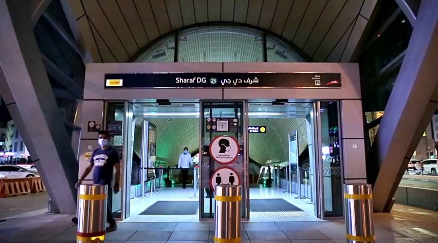 sharaf dg metro station al fahidi
