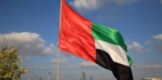 No Gatherings, Merry-making Allowed for Upcoming Holidays in the UAE Accdg to Authorities