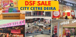 DSF Deira City Centre Sale Shopping festival
