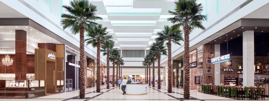City Centre Ajman