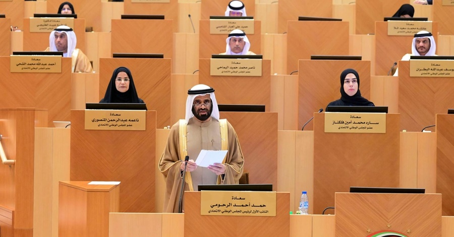 UAE Shuts Down 250 Private Agencies, Announces New Rules for Hiring Housemaids