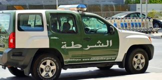 Dubai Police Encourage the Public to Report COVID-19 Violations