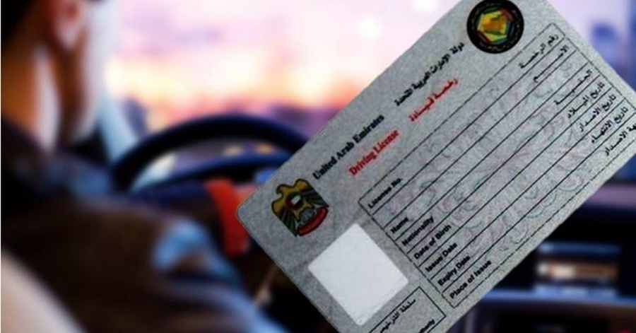 Ras Al Khaimah Driving License Application Renewal Now Conducted Online Only