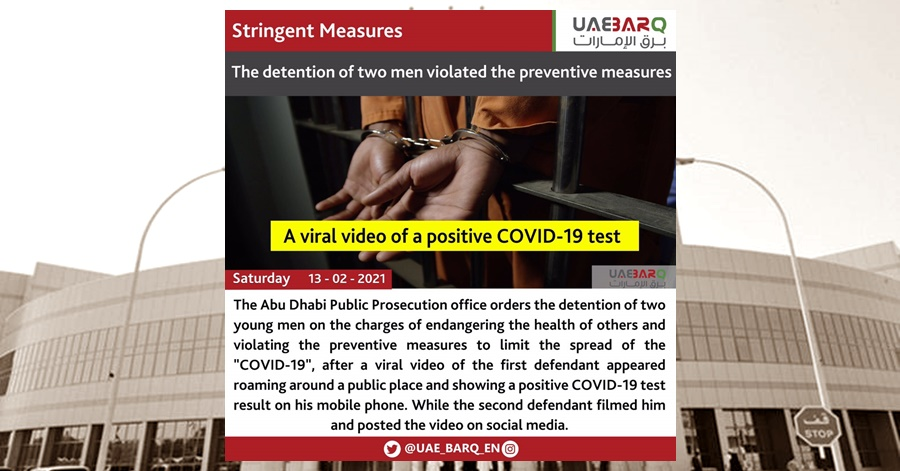 2 Teens in UAE Jailed for 'Showing Off' COVID-Positive Test Result on Social Media