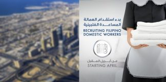 UAE, Philippines Lift Ban On Recruitment Of Domestic Workers