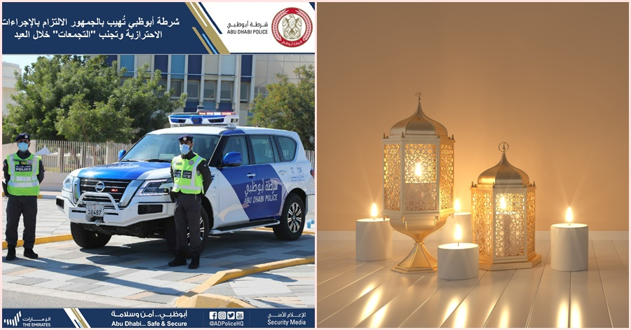 Up to AED 10,000 Fine for Organizing Eid Gatherings in Abu Dhabi