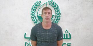 Dubai Police Capture One of the UK's Most Wanted Criminals