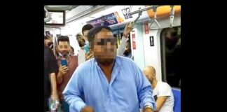Asian Man Arrested for Indecent Dancing Video in Dubai Metro