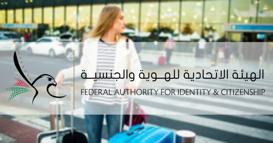 Guide to Applying for A Travel Report in the UAE